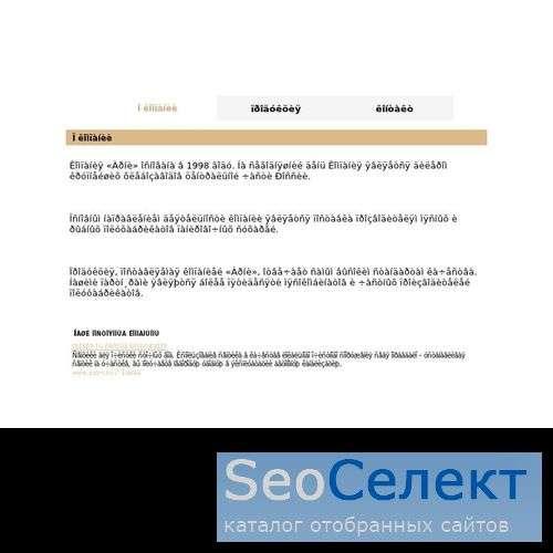 НЭСК +7(8312) 63-80-10 - http://www.nesc.ru/