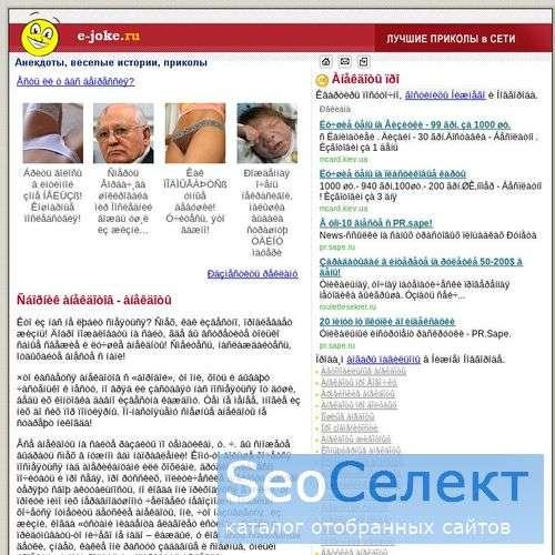 Железнодорожные билеты. Заказ билетов. - http://tickets.keyb.ru/