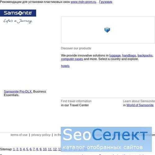 ПЕРВЫЙ ИНТЕРНЕТ-СУПЕРМАРКЕТ ЦИФРОВЫХ ТОВАРОВ - http://www.vprok.net/