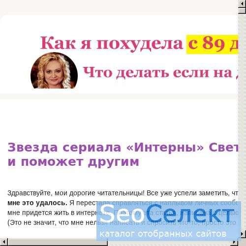 Магазин матрасов , подушек и аксессуаров - http://www.sl-son.ru/
