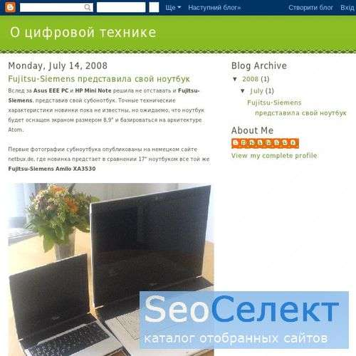ASTARgroup - Информационные Технологии - http://astargroup.blogspot.com/