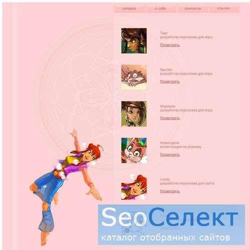 Галерея художника Дмитриевой Ксении - http://www.pinkland.ru/