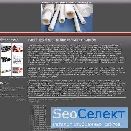 Торговый центр На Ижорской - http://www.1516.ru/