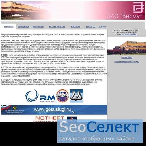 Концэл. Таможенные услуги, Транспортная логистика - http://www.koncel.ru/