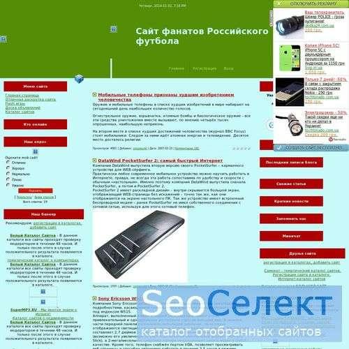 Новости мира компьютера и Интернета - http://www.compworld.my1.ru/