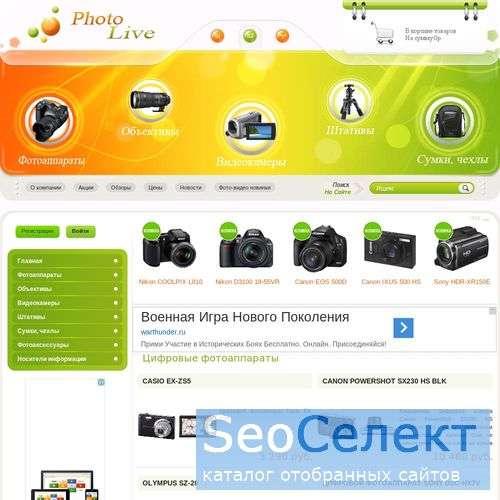 ФОТОБАНК www.photolive.ru : фотографии + клипарты - http://www.photolive.ru/