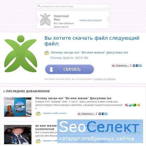 Студия дизайна «АРТСТАРТ» - http://start-art.ru/