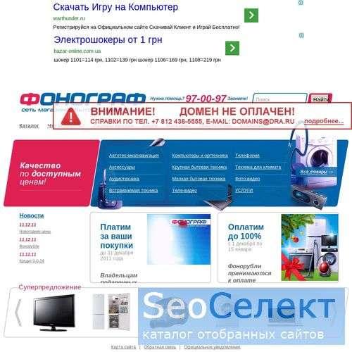 Кофеварки,кофемашины и другие кофейные аппараты. - http://www.glesse.ru/