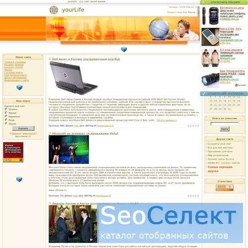 Твое Сайт