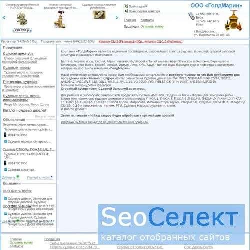 Siemens,Leroy Somer, Loher - электродвигатели - http://rumotor.ru/