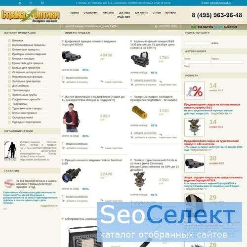Коллиматорный прицел в интернет магазине Optic Lan - http://www.opticland.ru/