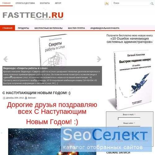 Дешевый веб-хостинг MySQL (webmoney) - http://www.fasttech.ru/