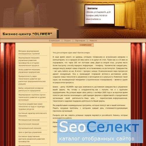 Нефтебиржа.RU - http://www.neftebir.ru/