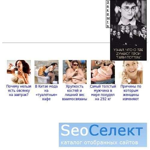 Недвижимость и вид на жительство в Черногории - http://www.montenegro.nm.ru/