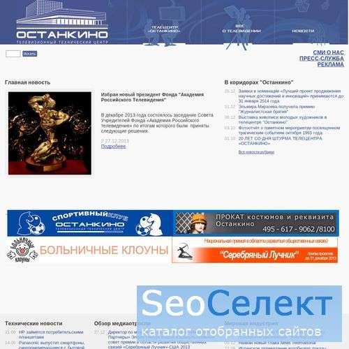 Ostankino.Ru - http://www.ostankino.ru/