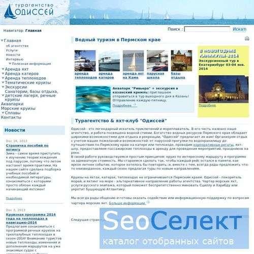 Парусный спорт, туризм и отдых - http://boat-club.ru/