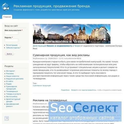 Рекламная Студия - А. Логотипы. Наружная реклама. - http://www.rgsa.ru/