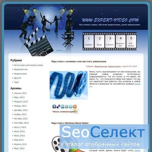 Цифровые видеорегистраторы - компьютерные системы - http://www.expert-video.com/