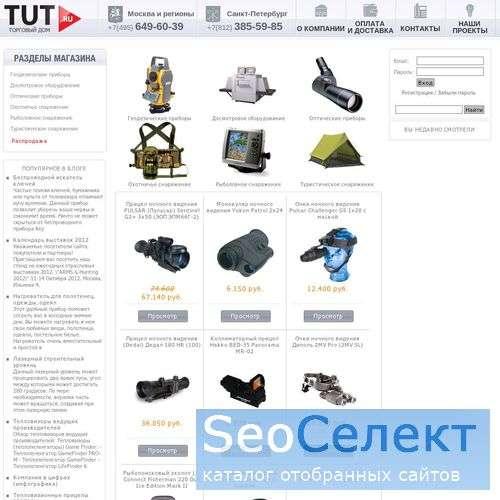 Промышленные пылесосы продажа - http://www.karcher.tut.ru/