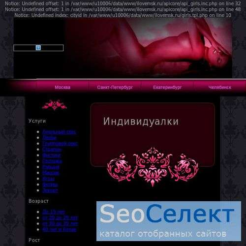 Разрешенные сайты любительского секса в спб