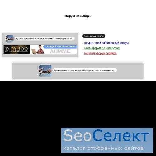 КаБаЧоК (виртуальное кафе) - http://kabak.6bb.ru/