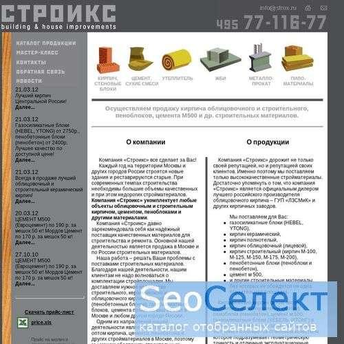 Веглас - http://compaq-hp.ru/