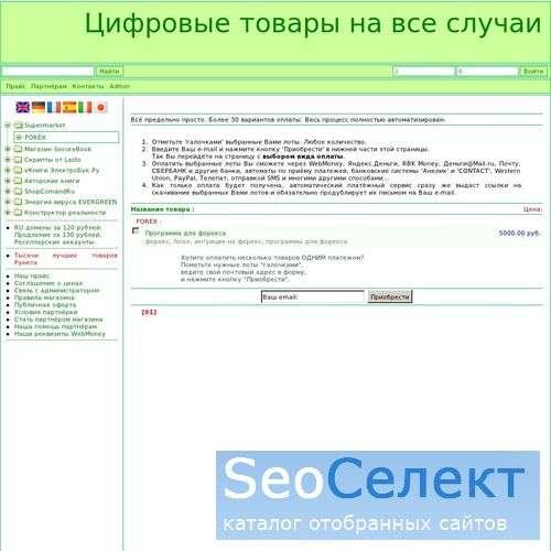 Telme-международный IP-оператор связи - http://www.voip3g.ru/