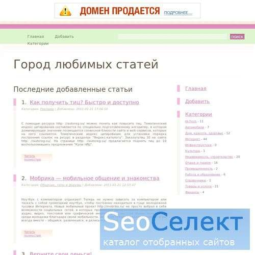 Портал города Люберцы - вакансии в г. люберцах - http://www.lub-gorod.ru/