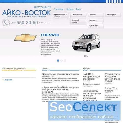 Продажа - Samand. Техническое обслуживание Samand - http://www.ikco-vostok.ru/