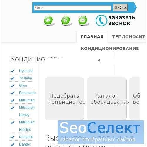 Передовая технология чистки вентиляции. - http://www.plastgroup.ru/
