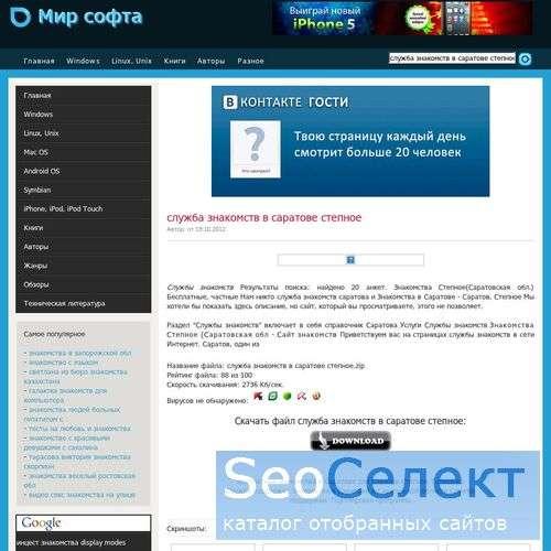 Deven-auto.Ru – спутниковый мониторинг - http://www.deven-auto.ru/