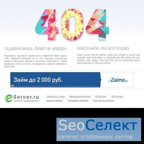 Технологии компании «Генезис» - http://tech.genesisnn.ru/