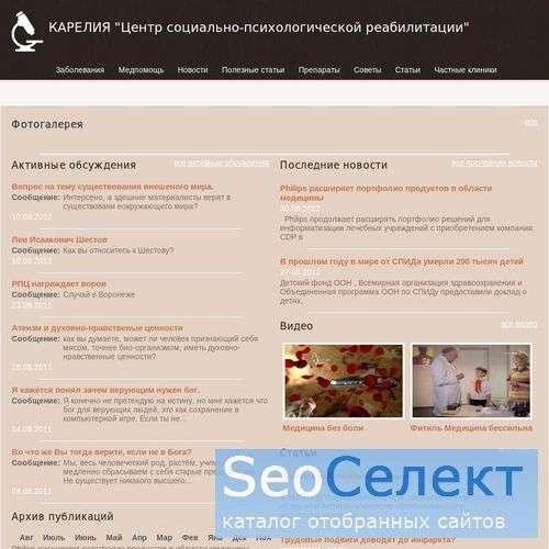 Встраиваемые микроволновые печи на Vstroy-Shop - http://vstroy-shop.ru/