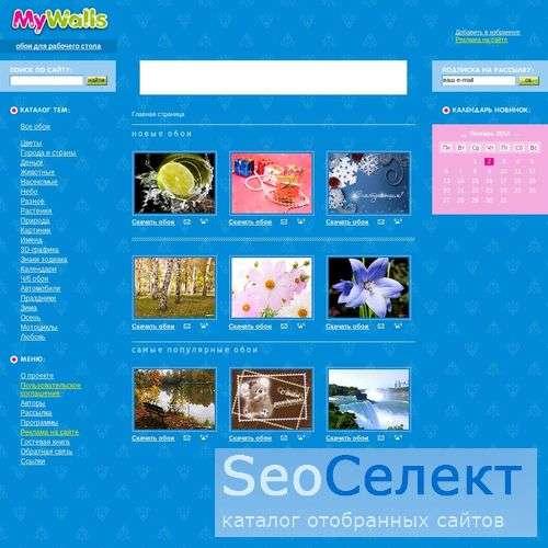 Photos - эксклюзивные фото, обои, картики - http://photos.arfastudio.ru/