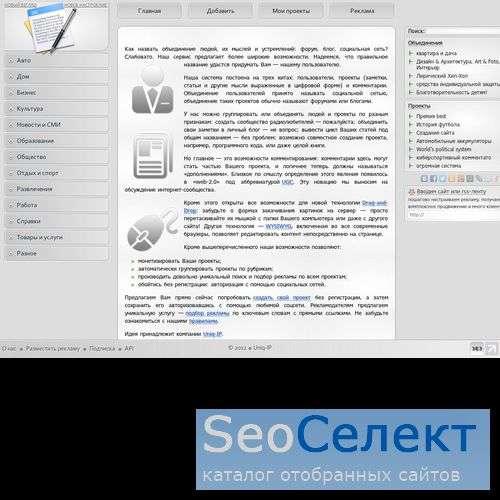 Поисковый каталог нового поколения - http://www.newtemper.com/