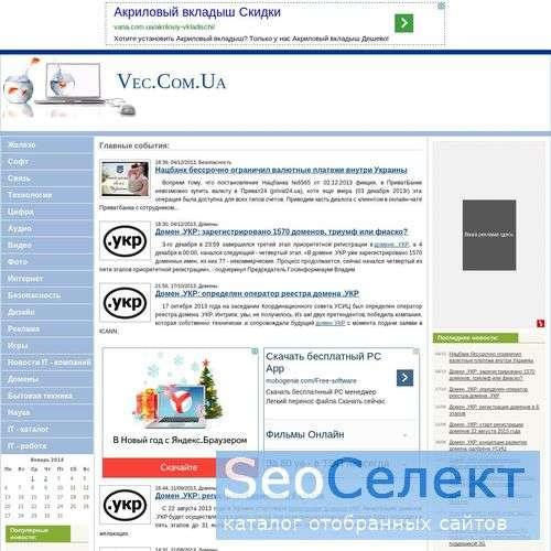 ВнешЭкономКонсалтинг - http://www.vec.com.ua/