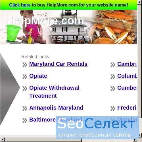 Helpmore.com - Помощь детям. - http://helpmore.com/