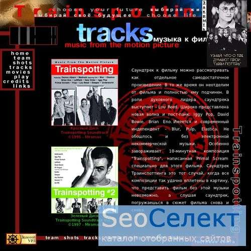 Сайт студентов экономического факультета ГУЗа - http://fforum.nm.ru/