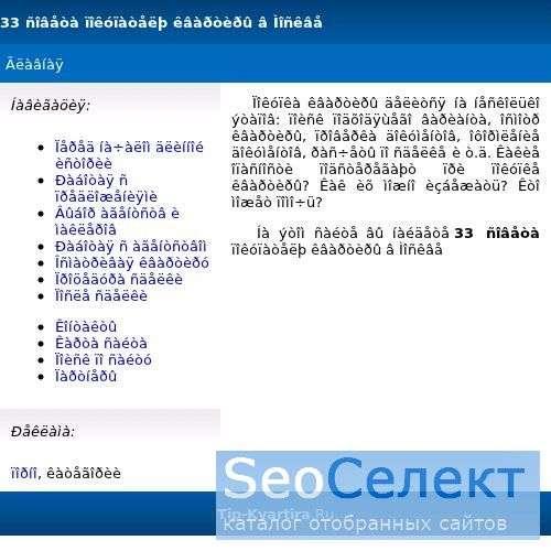 Все услуги по недвижимости в Москве и Подмосковье - http://www.tip-kvartira.ru/