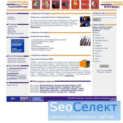 Поволжская логистическая ассоциация - http://www.e-pla.ru/