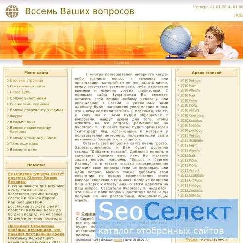 Компактный фото аппарат Pentax Optio E40 - http://www.optio-e.ru/