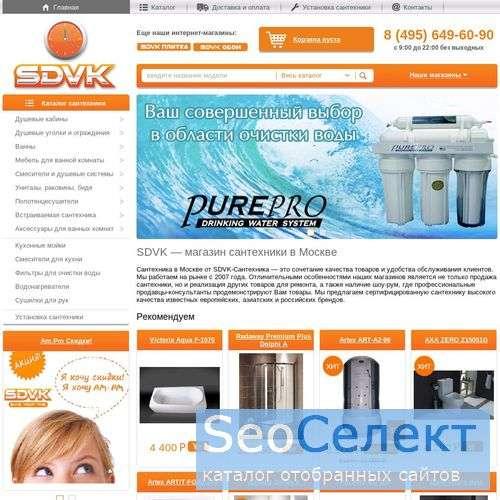 Подвесной унитаз Duravit - http://sdvk.ru/
