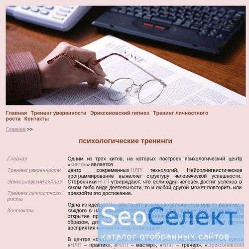 Компания «Натан»: программные продукты 1С. 1С Бух - http://www.natan.sport-prognoz.ru/