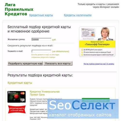 Правовая Лига: основание фирм, справка юриста - http://www.pravovayaliga.ru/