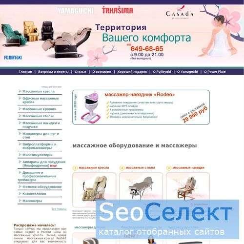 Беговая дорожка и другие спортивные тренажеры - http://www.hometrainer.ru/