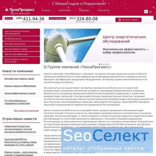 Экологическая экспертиза, экологический мониторинг - http://www.ecology-project.ru/