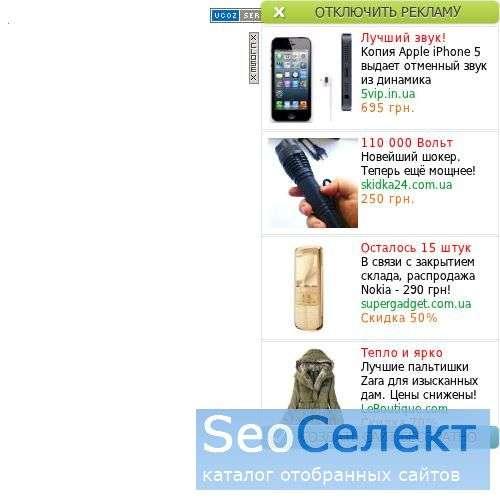 Автохолдинг НН - http://www.autoholding-nn.narod.ru/