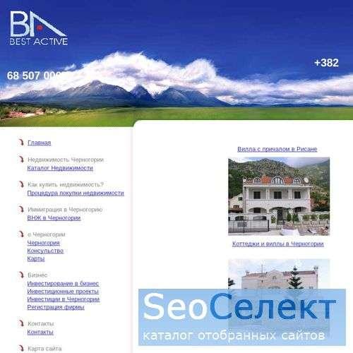 эмиграция в Словакию - http://www.bestactive.com/