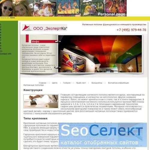 Метизная продукция - http://www.espada.boxmail.biz/