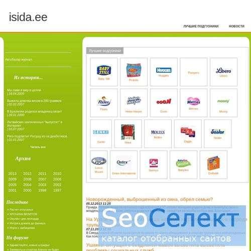 Исида - сайт для родителей и их детишек - http://www.isida.ee/